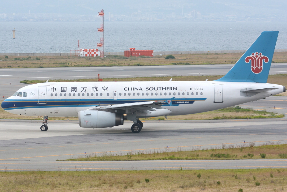 jun☆さんの中国南方航空 Airbus A319 (B-2296) 航空フォト