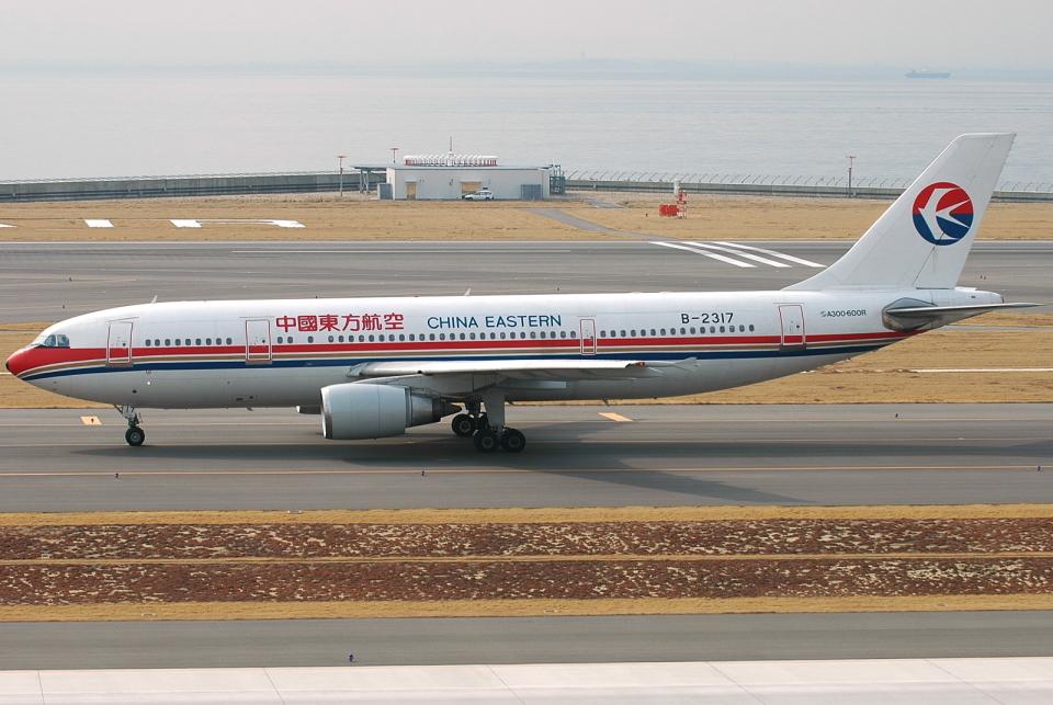 jun☆さんの中国東方航空 Airbus A300-600 (B-2317) 航空フォト