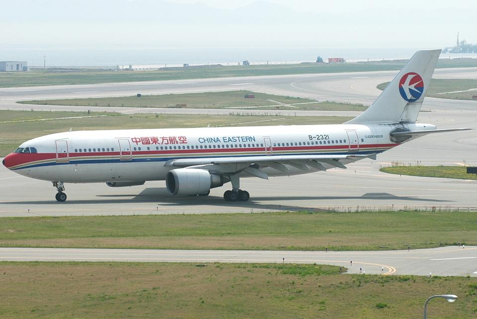 jun☆さんの中国東方航空 Airbus A300-600 (B-2321) 航空フォト