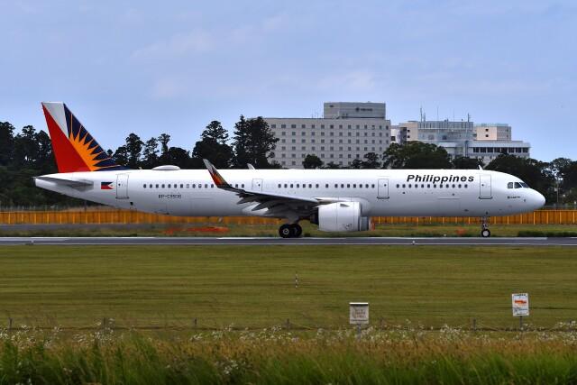 harahara555さんが、成田国際空港で撮影したフィリピン航空 A321-271Nの航空フォト(飛行機 写真・画像)