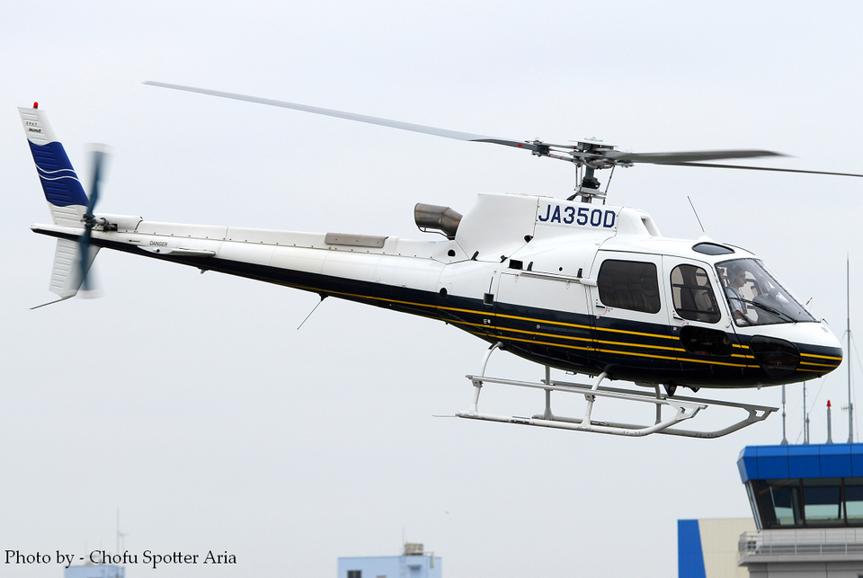 Chofu Spotter Ariaさんの日本法人所有 Eurocopter AS350 Ecureuil/AStar (JA350D) 航空フォト