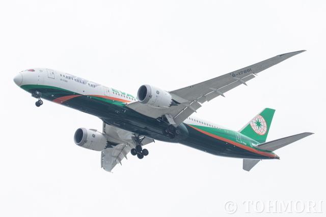 遠森一郎さんが、福岡空港で撮影したエバー航空 787-9の航空フォト(飛行機 写真・画像)