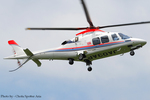 Chofu Spotter Ariaさんが、東京ヘリポートで撮影した朝日新聞社 A109SPの航空フォト(写真)