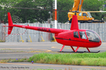 Chofu Spotter Ariaさんが、東京ヘリポートで撮影した春日アビエーション R44 Ravenの航空フォト(飛行機 写真・画像)
