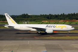 ▲®さんが、成田国際空港で撮影したアエロ・ロジック 777-FZNの航空フォト(飛行機 写真・画像)