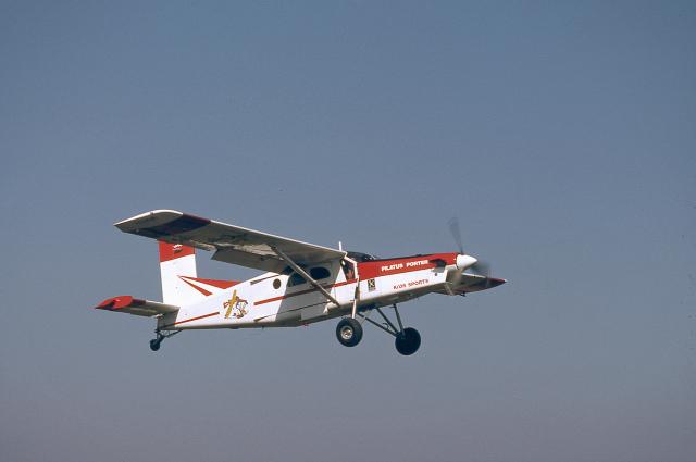 JAパイロットさんが、ホンダエアポートで撮影したKids Sports Inc PC-6/B2-H4 Turbo-Porterの航空フォト(飛行機 写真・画像)