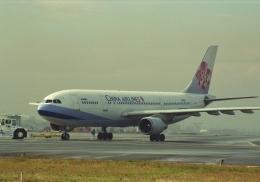 元青森人さんが、仙台空港で撮影したチャイナエアライン A300B4-622Rの航空フォト(飛行機 写真・画像)