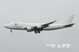 tassさんが、成田国際空港で撮影したASLエアラインズ・ベルギー 747-4KZF/SCDの航空フォト(飛行機 写真・画像)