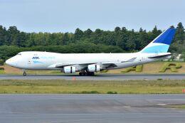 サンドバンクさんが、成田国際空港で撮影したASLエアラインズ・ベルギー 747-409F/SCDの航空フォト(飛行機 写真・画像)