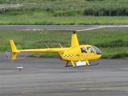 F.YUKIHIDEさんが、岡南飛行場で撮影した賛栄商事 R44 Clipper IIの航空フォト(飛行機 写真・画像)