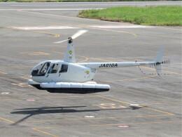 F.YUKIHIDEさんが、岡南飛行場で撮影した日本法人所有 R44 Clipper IIの航空フォト(飛行機 写真・画像)