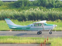 F.YUKIHIDEさんが、岡南飛行場で撮影した共立航空撮影 TU206G Turbo Stationair 6の航空フォト(飛行機 写真・画像)