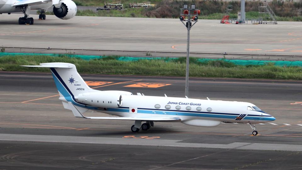 誘喜さんの海上保安庁 Gulfstream Aerospace G-V (JA501A) 航空フォト
