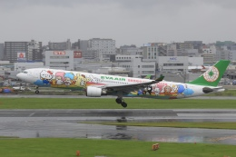 aki241012さんが、福岡空港で撮影したエバー航空 A330-302Xの航空フォト(飛行機 写真・画像)