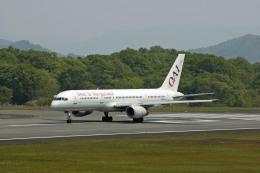 Gambardierさんが、高松空港で撮影したオムニエアインターナショナル 757-23Aの航空フォト(飛行機 写真・画像)