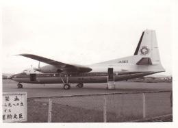 ykkys11さんが、長崎空港で撮影した全日空 F27-241 Friendshipの航空フォト(飛行機 写真・画像)