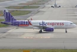 jun☆さんが、関西国際空港で撮影した香港エクスプレス A320-232の航空フォト(飛行機 写真・画像)