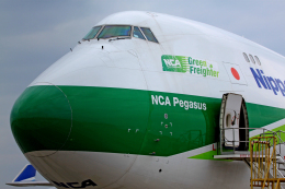 tsubameさんが、北九州空港で撮影した日本貨物航空 747-481F/SCDの航空フォト(飛行機 写真・画像)