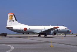 JAパイロットさんが、木更津飛行場で撮影した海上自衛隊 YS-11A-206T-Aの航空フォト(飛行機 写真・画像)