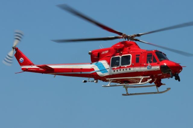 ブルーさんさんが、静岡ヘリポートで撮影した静岡市消防航空隊 412EPの航空フォト(飛行機 写真・画像)