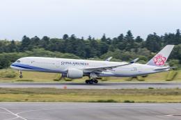 Y-Kenzoさんが、成田国際空港で撮影したチャイナエアライン A350-941の航空フォト(飛行機 写真・画像)