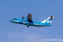 遠森一郎さんが、福岡空港で撮影した天草エアライン ATR-42-600の航空フォト(飛行機 写真・画像)