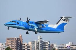 kan787allさんが、福岡空港で撮影した天草エアライン DHC-8-103Q Dash 8の航空フォト(飛行機 写真・画像)