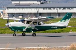 Ariesさんが、八尾空港で撮影した共立航空撮影 T206H Turbo Stationairの航空フォト(飛行機 写真・画像)