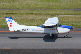 本田航空 イメージ