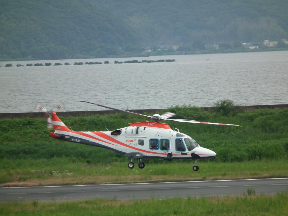 ヒコーキグモさんの日本法人所有 Leonardo AW169 (JA06AY) 航空フォト