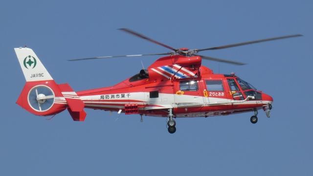 cathay451さんが、神戸空港で撮影した千葉市消防航空隊 AS365N3 Dauphin 2の航空フォト(飛行機 写真・画像)