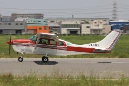 川崎航空 イメージ