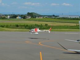 Smyth Newmanさんが、札幌飛行場で撮影した朝日航洋 AS350B3 Ecureuilの航空フォト(飛行機 写真・画像)