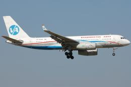 jun☆さんが、成田国際空港で撮影したウラジオストク航空 Tu-204-300の航空フォト(飛行機 写真・画像)