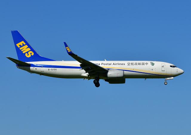 航空フォト:B-5156 中国郵政航空 737-800