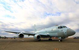 ふるちゃんさんが、茨城空港で撮影した海上自衛隊 P-1の航空フォト(飛行機 写真・画像)