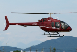 なごやんさんが、名古屋飛行場で撮影した日本法人所有 505 Jet Ranger Xの航空フォト(飛行機 写真・画像)