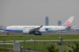 Kaaazさんが、成田国際空港で撮影したチャイナエアライン A350-941の航空フォト(飛行機 写真・画像)