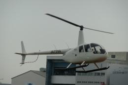 航空フォト:JA729A エス・ジー・シー佐賀航空 R44