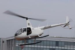 KAZFLYERさんが、東京ヘリポートで撮影したオートパンサー R44 Clipper IIの航空フォト(飛行機 写真・画像)