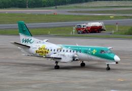 TA27さんが、釧路空港で撮影した北海道エアシステム 340B/Plusの航空フォト(飛行機 写真・画像)