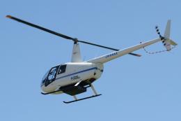 yabyanさんが、名古屋飛行場で撮影したつくば航空 R44 Clipper IIの航空フォト(飛行機 写真・画像)