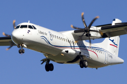 chrisshoさんが、シュトゥットガルト空港で撮影したLübeck Air (Alsie Express) ATR 72-212の航空フォト(飛行機 写真・画像)