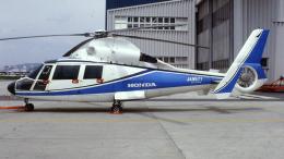 航空見聞録さんが、伊丹空港で撮影した本田航空 SA365N Dauphin 2の航空フォト(飛行機 写真・画像)