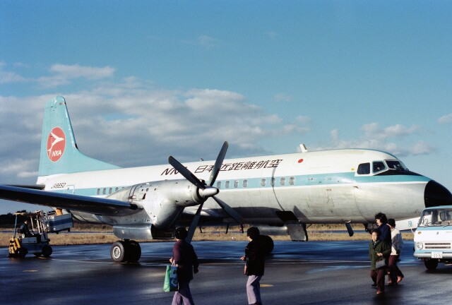 大島空港 - Oshima Airport [OIM/RJTO]で撮影された大島空港 - Oshima Airport [OIM/RJTO]の航空機写真(フォト・画像)