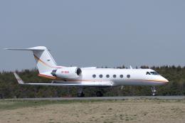 senyoさんが、成田国際空港で撮影したShell Aviation G-IVの航空フォト(飛行機 写真・画像)