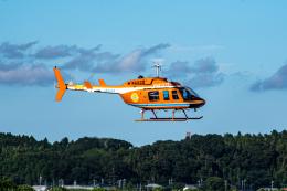 あけみさんさんが、龍ケ崎飛行場で撮影した新日本ヘリコプター 206L-3 LongRanger IIIの航空フォト(飛行機 写真・画像)