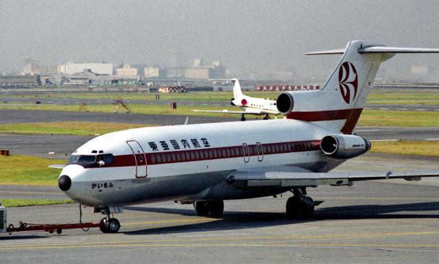 Y.Todaさんが、羽田空港で撮影した東亜国内航空 727-89の航空フォト(飛行機 写真・画像)