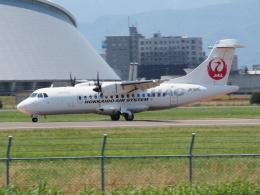 熱血男子さんが、札幌飛行場で撮影した北海道エアシステム ATR-42-600の航空フォト(飛行機 写真・画像)