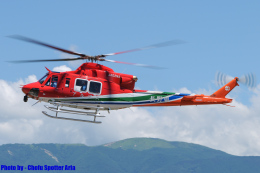 Chofu Spotter Ariaさんが、松本空港で撮影した長野県消防防災航空隊 412EPIの航空フォト(飛行機 写真・画像)